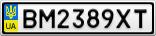 Номерной знак - BM2389XT