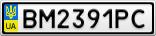 Номерной знак - BM2391PC
