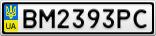 Номерной знак - BM2393PC