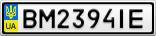 Номерной знак - BM2394IE