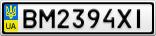 Номерной знак - BM2394XI