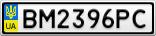 Номерной знак - BM2396PC