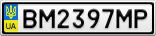 Номерной знак - BM2397MP