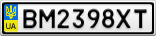 Номерной знак - BM2398XT