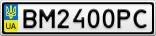 Номерной знак - BM2400PC