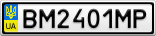 Номерной знак - BM2401MP