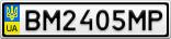 Номерной знак - BM2405MP