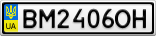 Номерной знак - BM2406OH