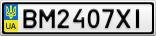 Номерной знак - BM2407XI