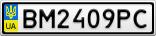 Номерной знак - BM2409PC