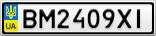 Номерной знак - BM2409XI