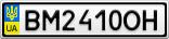 Номерной знак - BM2410OH
