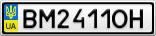 Номерной знак - BM2411OH