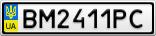 Номерной знак - BM2411PC