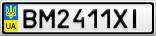 Номерной знак - BM2411XI