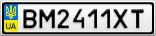 Номерной знак - BM2411XT