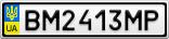 Номерной знак - BM2413MP