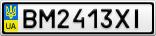 Номерной знак - BM2413XI