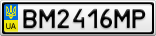 Номерной знак - BM2416MP