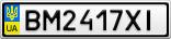 Номерной знак - BM2417XI