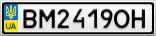Номерной знак - BM2419OH