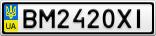 Номерной знак - BM2420XI
