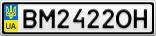 Номерной знак - BM2422OH