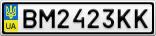 Номерной знак - BM2423KK