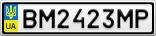 Номерной знак - BM2423MP