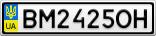 Номерной знак - BM2425OH