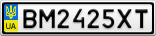 Номерной знак - BM2425XT