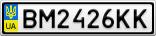 Номерной знак - BM2426KK