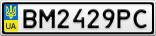 Номерной знак - BM2429PC