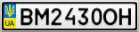 Номерной знак - BM2430OH