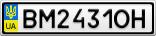 Номерной знак - BM2431OH