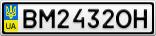Номерной знак - BM2432OH