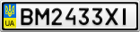 Номерной знак - BM2433XI