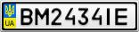 Номерной знак - BM2434IE