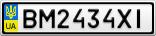 Номерной знак - BM2434XI