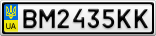 Номерной знак - BM2435KK