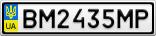 Номерной знак - BM2435MP