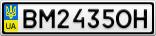 Номерной знак - BM2435OH