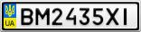 Номерной знак - BM2435XI