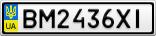 Номерной знак - BM2436XI