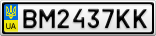 Номерной знак - BM2437KK