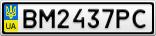 Номерной знак - BM2437PC