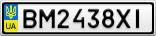 Номерной знак - BM2438XI