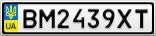 Номерной знак - BM2439XT