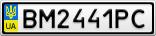 Номерной знак - BM2441PC