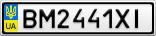Номерной знак - BM2441XI
